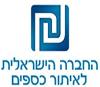 החברה הישראלית לאיתור כספים