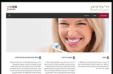 מרפאות שיניים גילמור בע