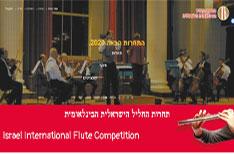 תחרות החליל הבינלאומית הישראלית