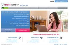 israelnumber.com
