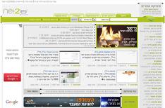 Net2u: ת.א.ר - תו איכות רשת