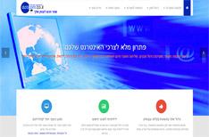 סימפל-ג'ו - מערכת לניהול אתרי אינטרנט