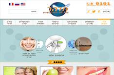 תדהר - מרכז רפואי להשתלות שיניים