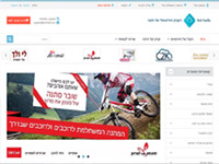 אתר קול חיפה חודש מהיסוד