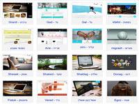 תבניות אתר חדשות למערכת ניהול התוכן שלנו