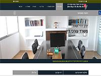 אתר חדש - יניב דרי ושות' משרד עורכי דין