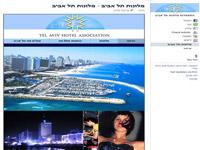 עמוד רשמי בפייסבוק למלונות תל אביב