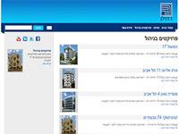 אתר חדש: ר. דנילן אחזקות ומסחר