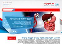 אתרו של דר. דין קרן חודש ושודרג