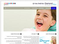 """אתר חדש למרפאת השיניים של ד""""ר דיאמנט יוליה"""