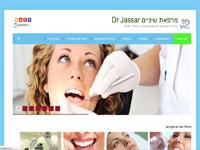 אתר חדש: מרפאת שיניים Dr Jassar