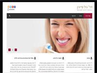 """אתר חדש: מרפאות שיניים גילמור בע""""מ"""