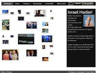 אתר חדש: הדרי Hadari Photography