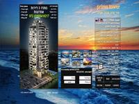 אתר חדש: prime tower בעיר ימים