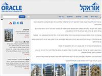 """אתר חדש: אוראקל יזמות נדל""""ן"""